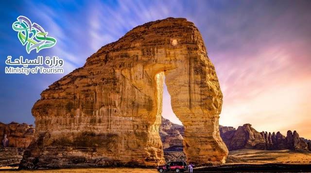 السعودية تطلق صندوقاً للتنمية السياحية بأربعة مليارات دولار