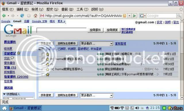 EeePC 上的 Firefox