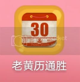 photo app_zps7ye3nczv.jpg
