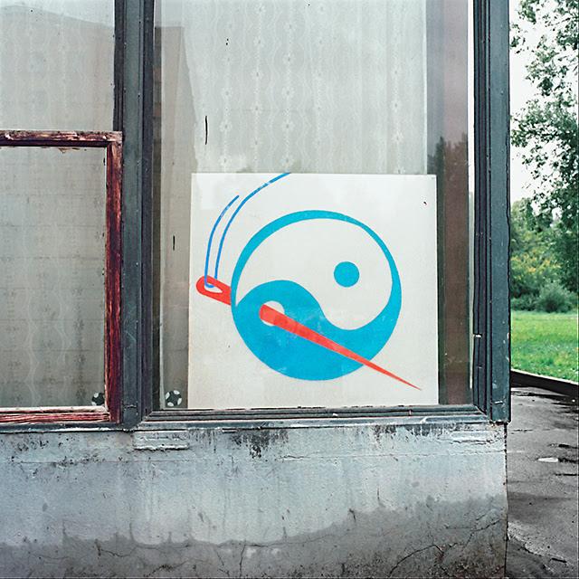 vitrines9