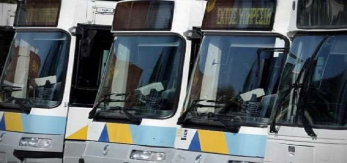 Αποτέλεσμα εικόνας για ταλαιπωρια λεωφορεια