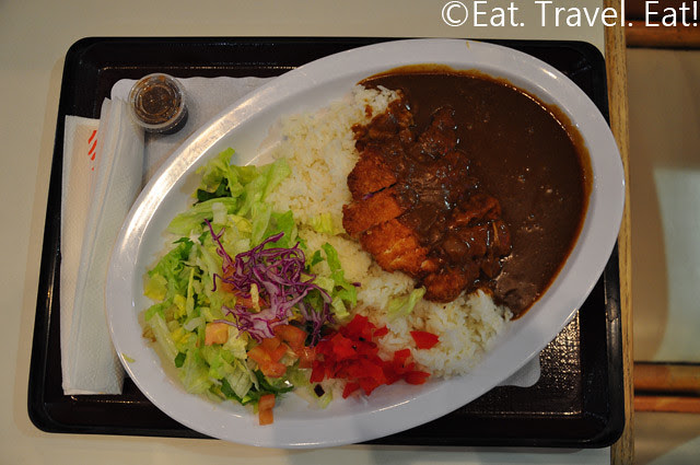 Miyabi-Tei Chicken Cutlet Rice