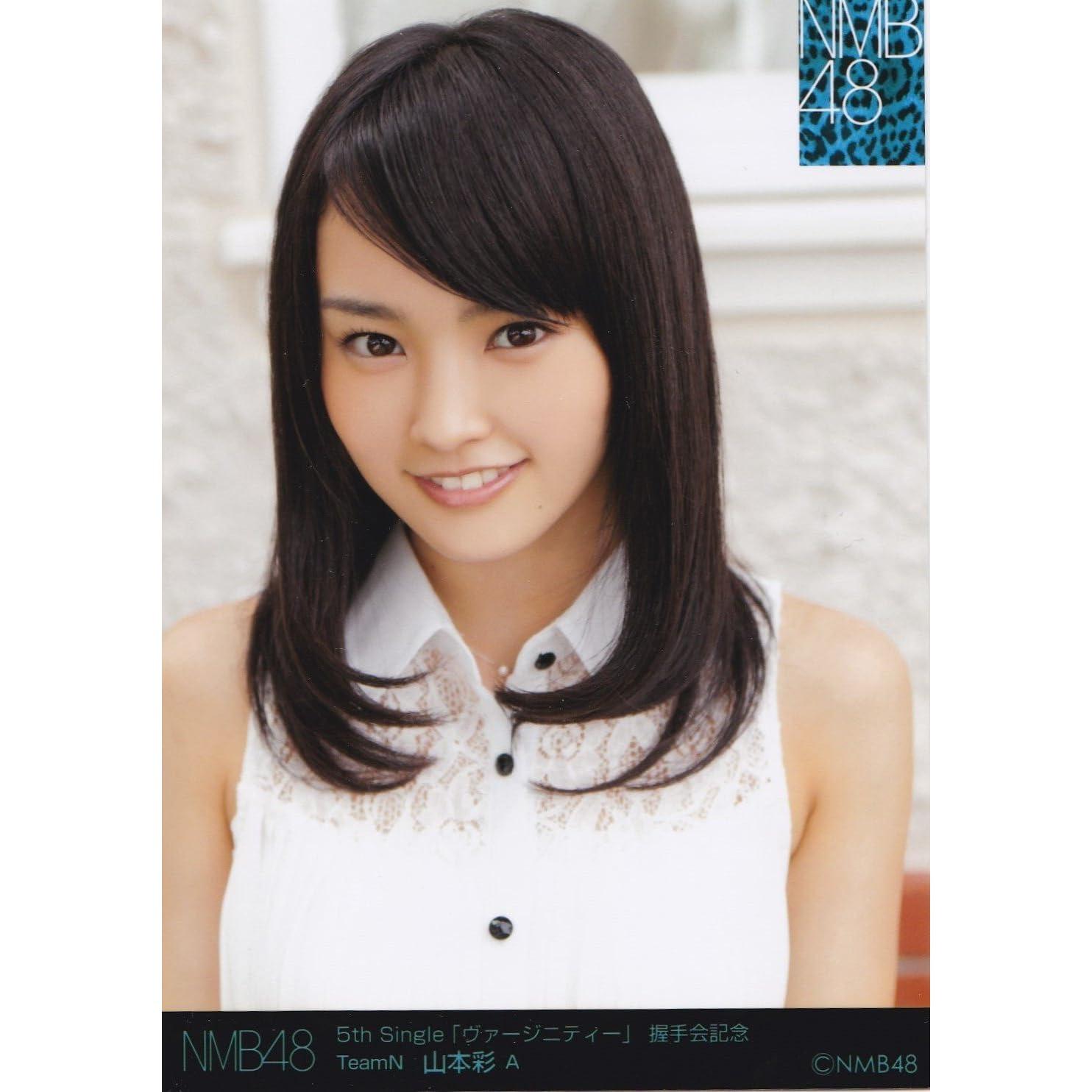 画像 Nmb48 山本彩 さや姉 厳選画像集 壁紙に最適 Naver