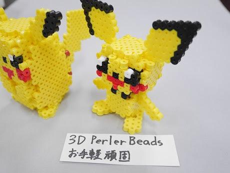 3dperlerbeads アイロンビーズ Pokemon ポケモン大 ピチュー