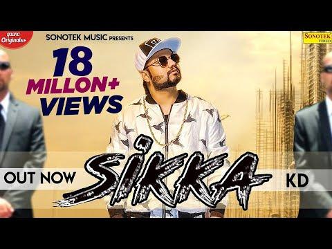 Sikka Lyrics KD #LyricsBEAT
