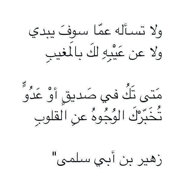 اجمل شعر عن حب الصديق Shaer Blog