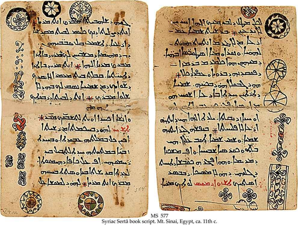 texto en arameo siríaco - Egipto