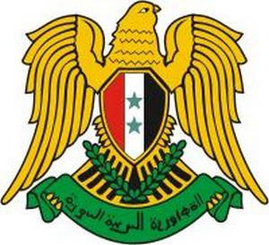 Syria embleme