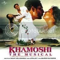 http://i298.photobucket.com/albums/mm253/blogspot_images/Khamoshi/khamoshi2.jpg