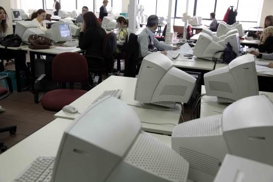 4.000 απολύσεις στο Δημόσιο – Ξαφνικός θάνατος σε οργανισμούς στέλνει σπίτι τους τους εργαζόμενους
