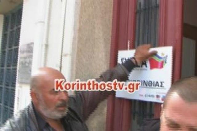 Αγρότες προπηλάκισαν τους βουλευτές του Συριζα Κορινθίας