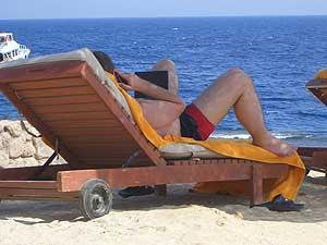 Где можно отдохнуть