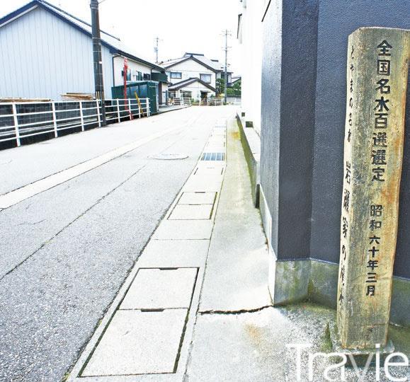 물은 사케 맛에 절대적 영향을 미친다. 미쿠니하레에는 양조장 내 환경부 지정 '일본 100대 명수 샘'이 있다.