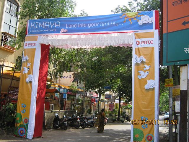 Welcoming arch of Pate Developers' Kimaya, 2 BHK Flats, at the entrance of Suvarna Nagari, Swami Vivekanand Road, Bibwewadi, Pune 411 037