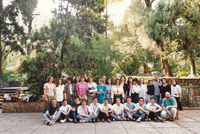 grec-ub-juny89