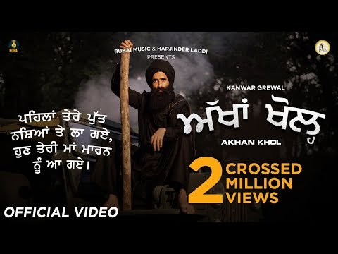 Akhan Khol Kanwar Grewal New Punjabi Song Lyrics
