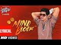 Mind Block Song Lyrics in Telugu ♫ Sarikeru Neekevvaru Movie