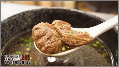 胡 牛肉麵11.jpg