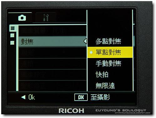 GX200_menu_4 (euyoung's soliloquy)