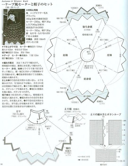 199815--25163860-m750x740 (541x700, 141Kb)
