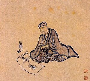 Basho by Basho by Sugiyama Sanpû (1647-1732)