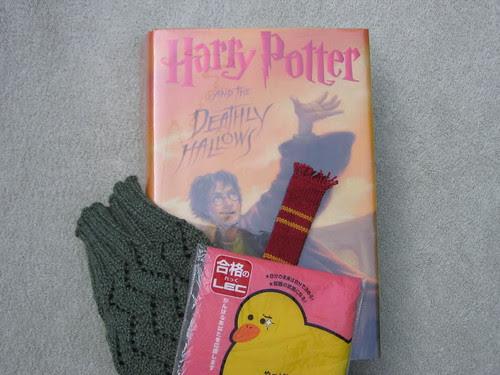 Potterdammerung