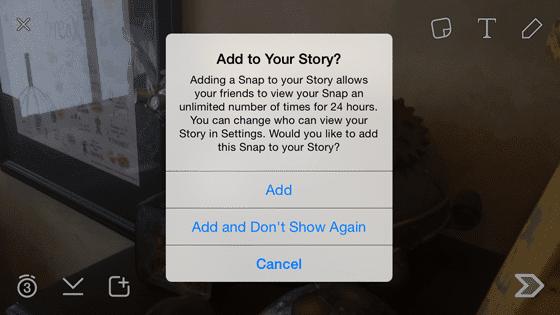تأكيد إضافة اللقطة إلى القصة الخاصة بالمستخدم