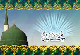 nabi-muhammad-saw