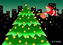 Christmas tree ・ Night view ・ Brilliant star