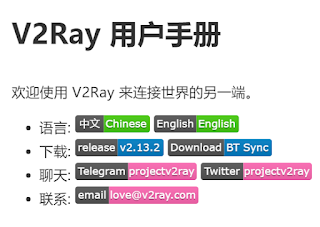 V2ray Download
