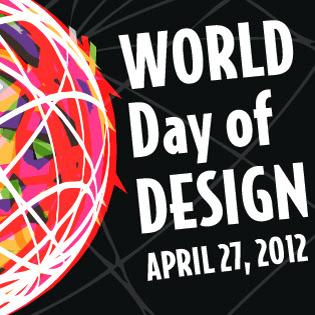Παγκόσμια Ημέρα Σχεδίου (Graphic Design)
