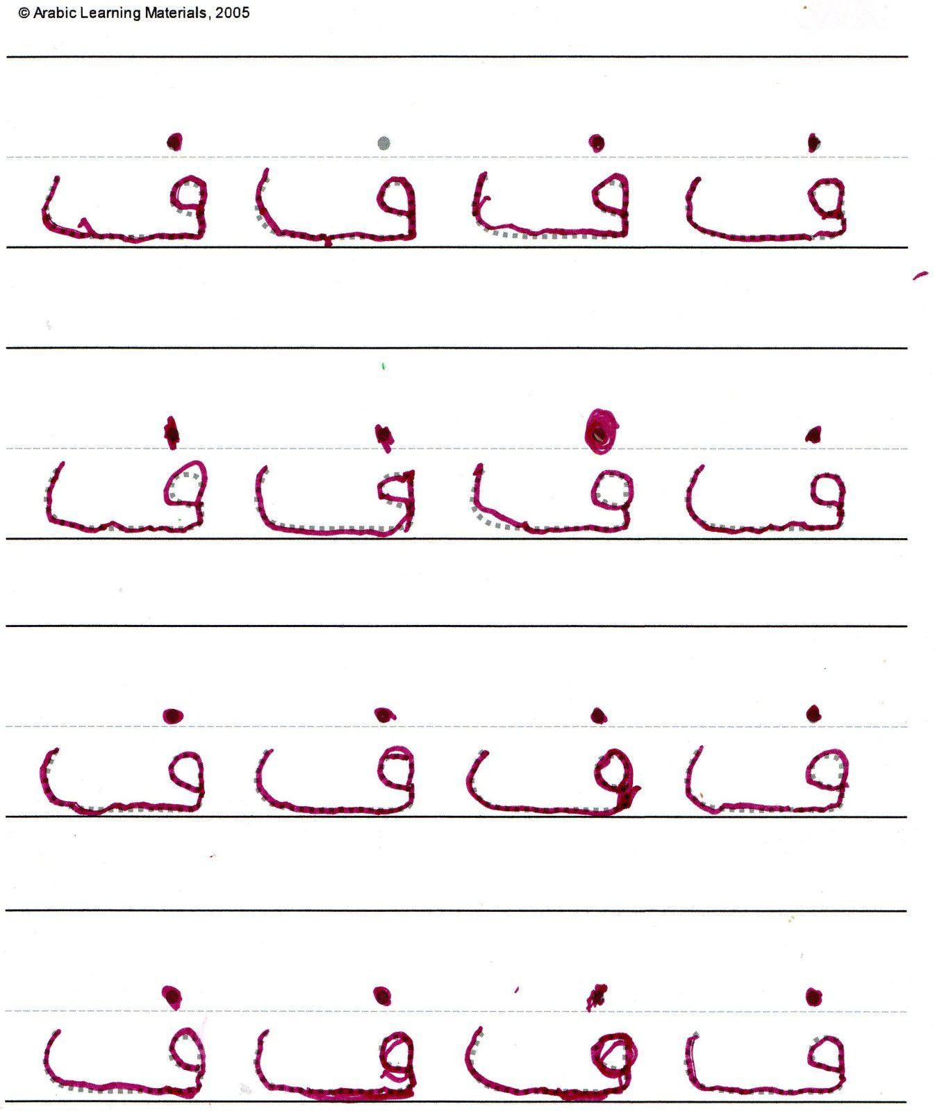 Il y a 2 pages d écritures ac pagée de plusieurs coloriages relatif  la lettre étudiée Nous effectuons le mªme travail pour chaque lettre de l alphabet