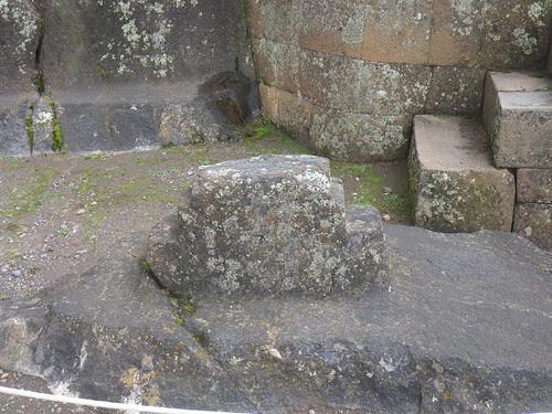 Incan Cross At Pisaq