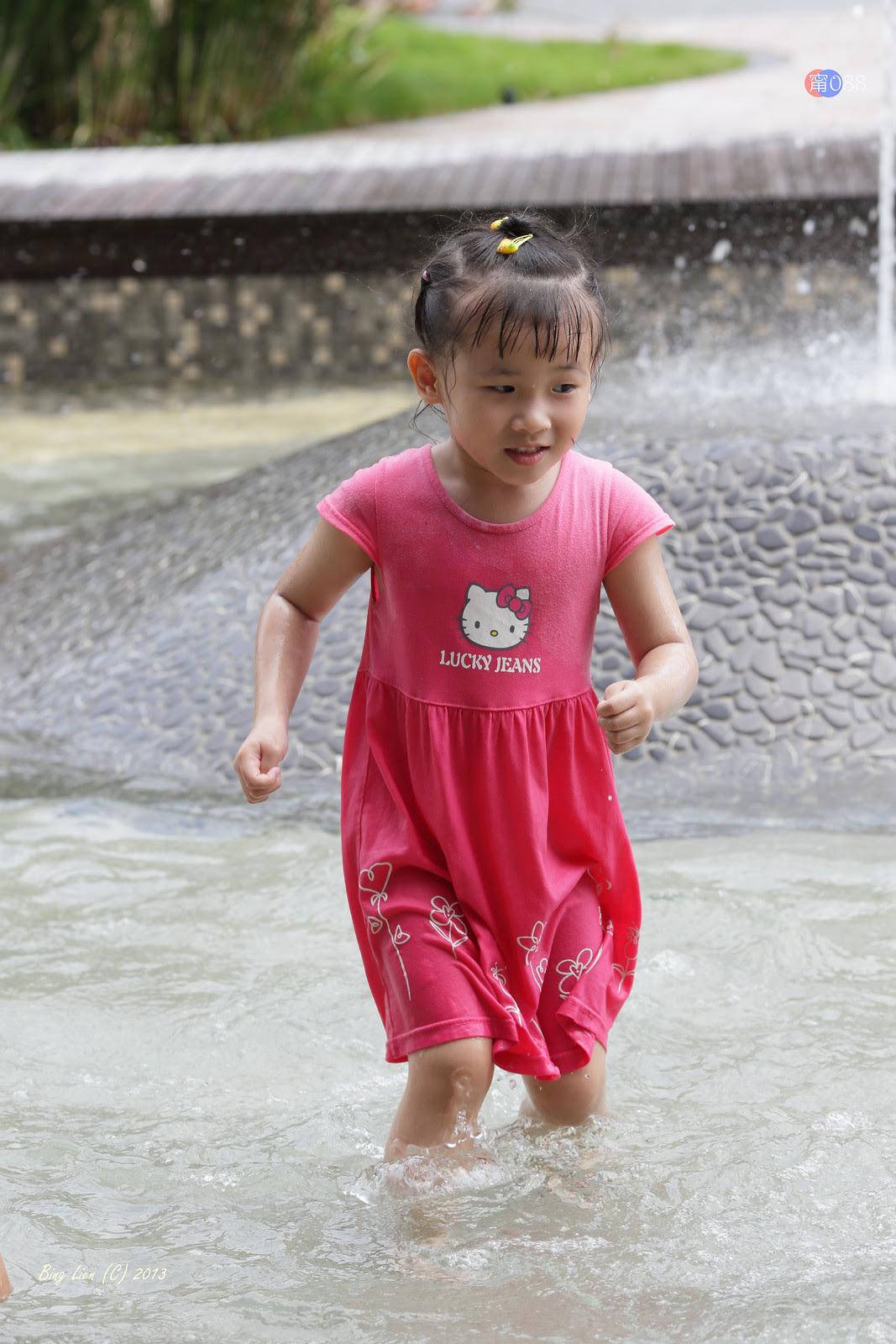 WATER_BING3563V2