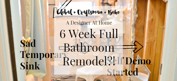 details-a-designer-at-home-bathroom-renovation-in-6-weeks