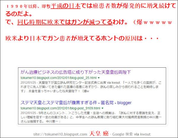 http://tokumei10.blogspot.com/2017/07/blog-post_20.html