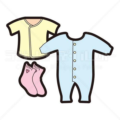 育児赤ちゃんの服 イラパレロイヤリティフリーのストックイラスト