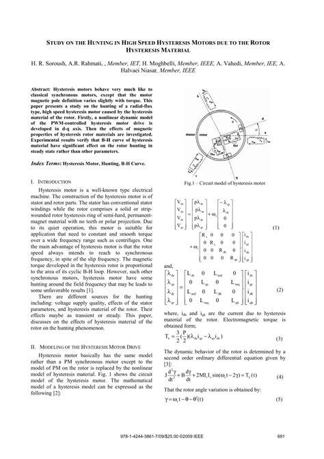 Define Hunting In Synchronous Motor - Wallpaperzen.org