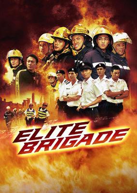 Elite Brigade - Season Elite Brigade I