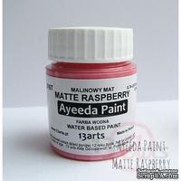 Краска 13arts - Ayeeda Paint - Matte Raspberry - ScrapUA.com