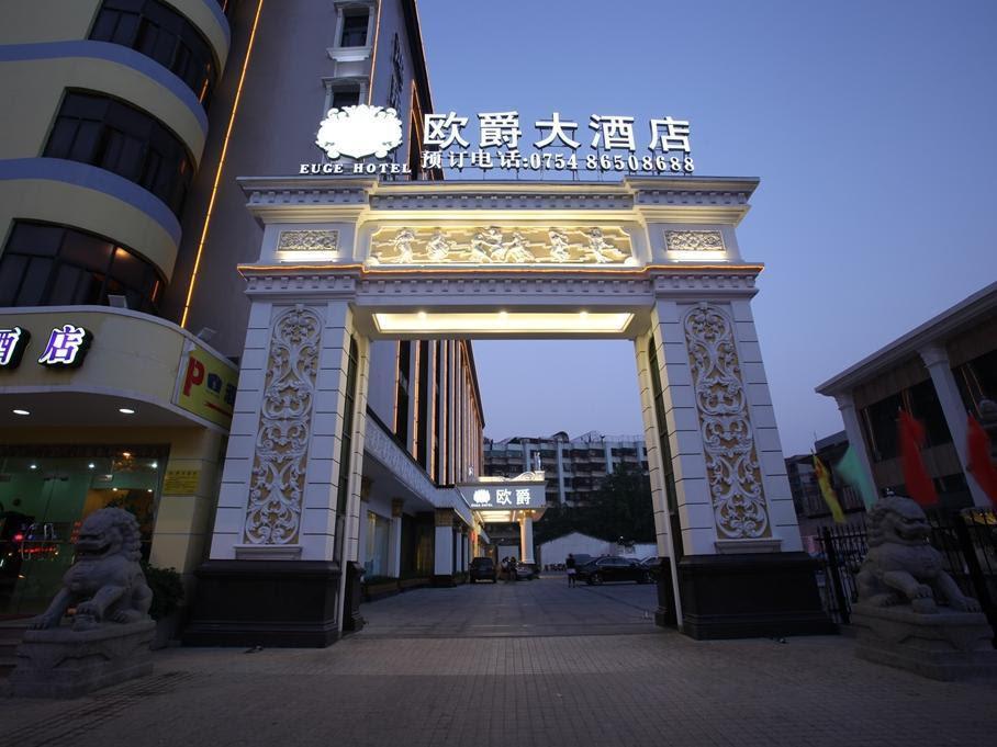 Price Euge Hotel