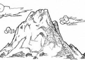 Dibujos De Paisajes Para Colorear Recurso Educativo 103156 Tiching