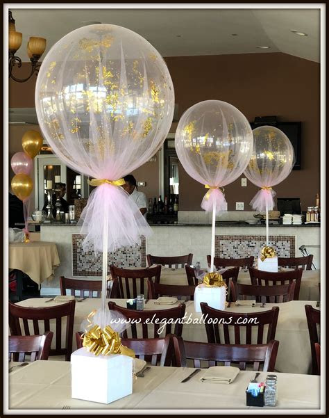 tulle covered balloons with confetti #elegantballoons