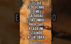 Apocalipse 22 12 E, Eis que Cedo Venho, e o Meu Galardão Está Comigo,