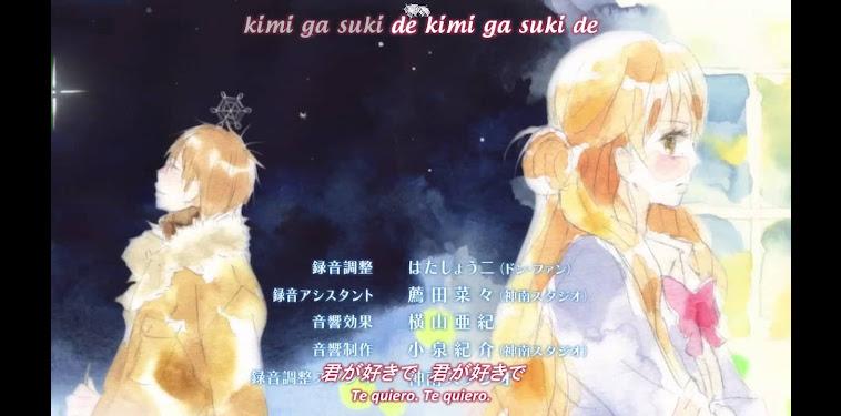 Kimi Ni Todoke Ending 2 Lyrics