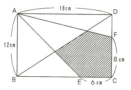相似を見つけよう平面図形 パズルおもしろ算数問題