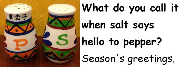 salt pepper 鹽 胡椒粉 調味料 season 季節 調味 seasons greetings 聖誕快樂