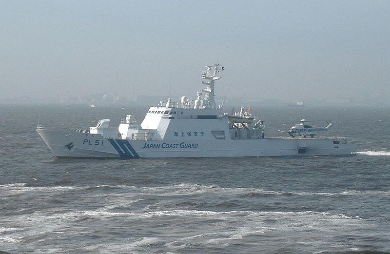 garde-côtes classe HIDA