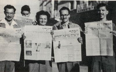 Zipporah and other American students in Jerusalem display local newspapers announcing the UN vote approving the Partition Plan for Palestine (Nov. 29,1947).