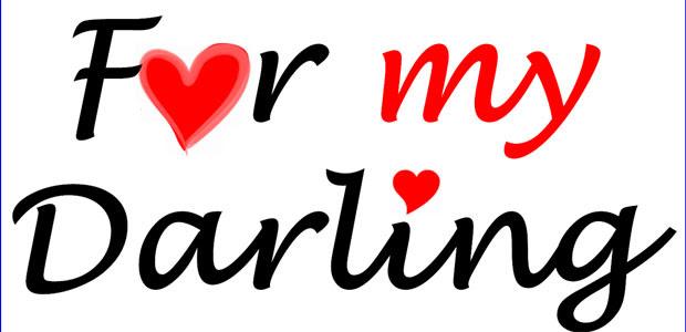 Romantic Short Story Of Husband Wife Happy Anniversary My Love